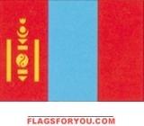 2' x 3' Mongolia flag