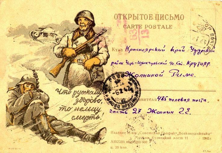 некоторых ретро открытки к 9 мая день победы серого позволяют смягчить