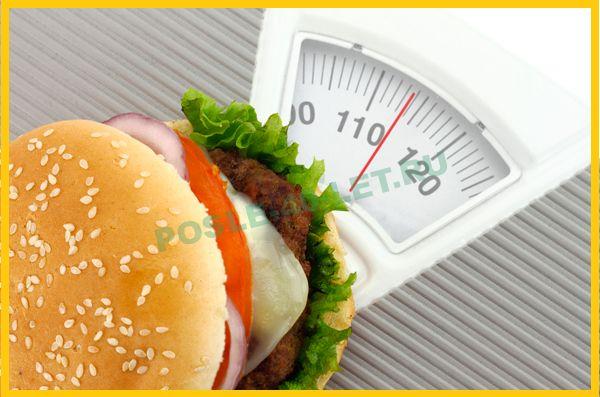 лишний вес после 40 лет чем сбросить