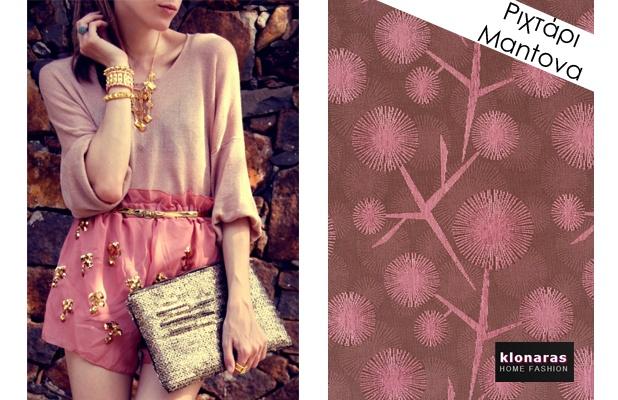 #pink #flowers #sofacover #decoration #home #deco #klonaras