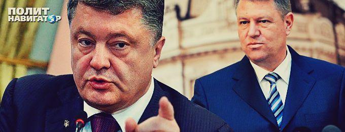 Брешет и не краснеет: Порошенко в Румынии заявил об эффективной борьбе с коррупцией и проведении 140 реформ.                      Президент Петр Порошенко, находясь с официальным визитом в Румынии, заявил, что на Украине он совершил «победные и решительные шаги» в борьбе с