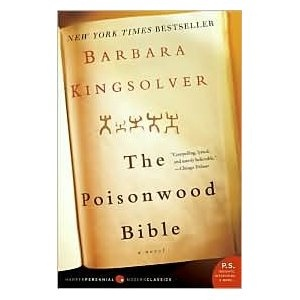 poisonwood bible nathans function Pay to write my essay for me uk - harvard busi university of the pacific, carnegie mellon university, pittsburgh, pa.
