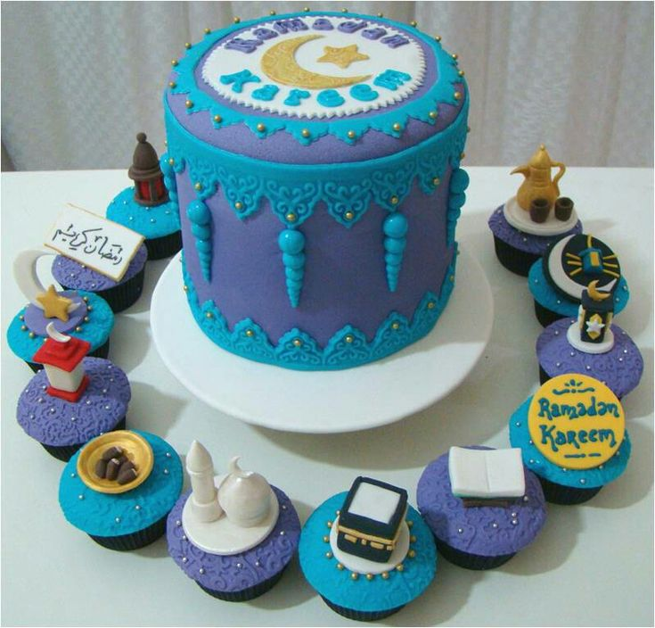 39 Best Quran-themed Cakes And Pastries Images On