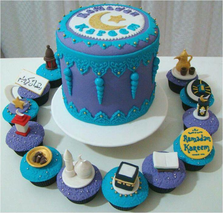 Ramadan Kareem cake