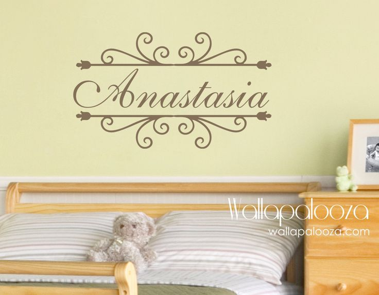 Girls Name Wall Decal Childrens Wall Decals by WallapaloozaDecals ...