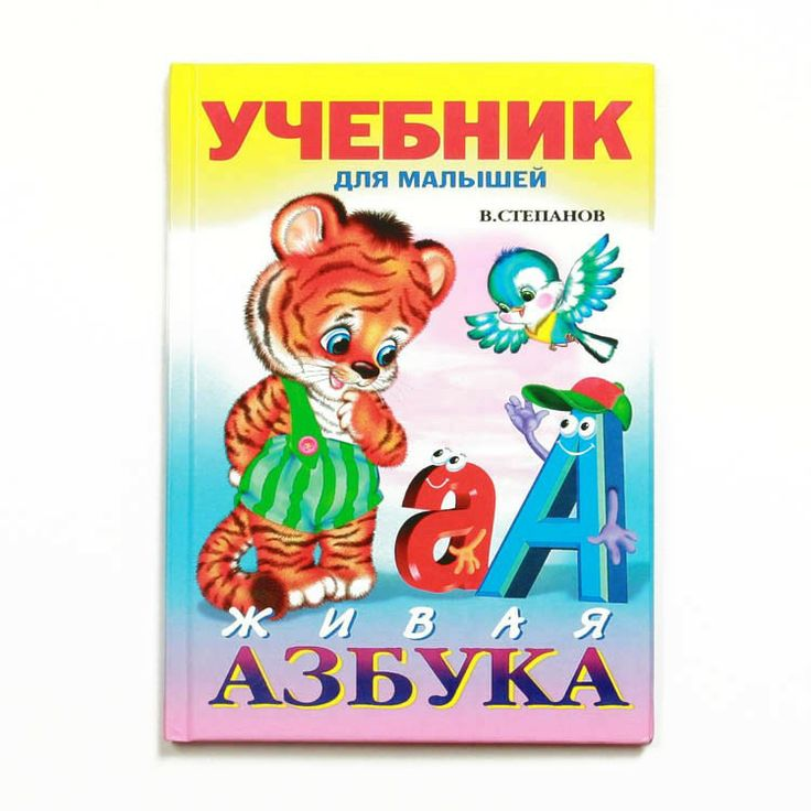 Educators Russian Language And 103