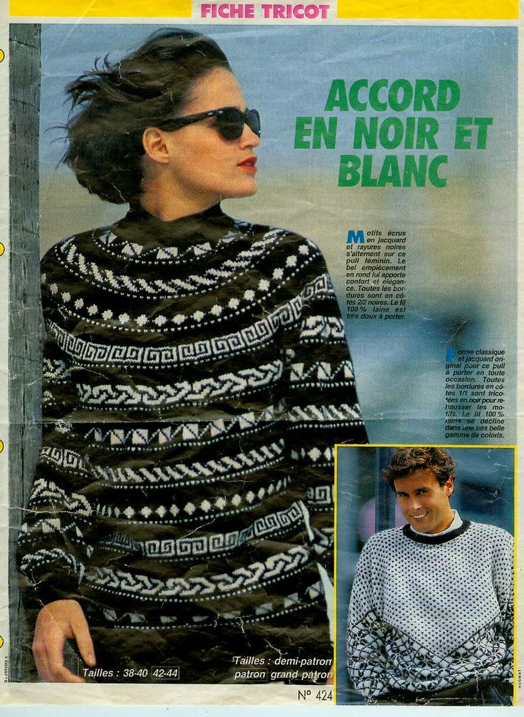 292 best JACQUARD - LOPI - FAIR-ISLE - STRANDED images on ...