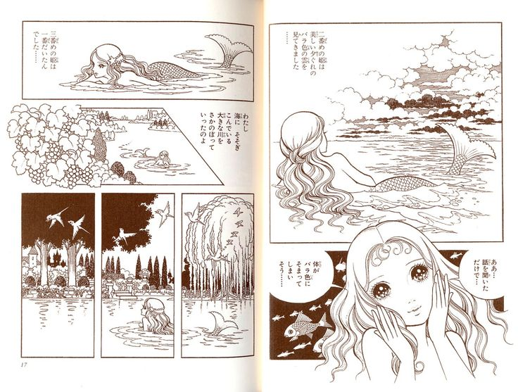 takahashi macoto coloring pages - photo#23