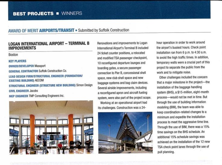 "Massport Logan International Airport Terminal ""B"" - Simon Design Engineering"