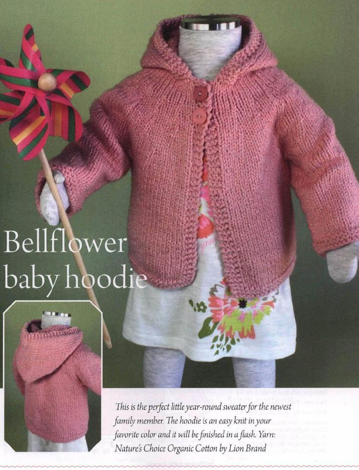 Baby and Toddle Hoodie Knitting Pattern. Sizes: 6-12 months, 12-18 months, 2 years, 3 years.