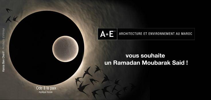 Ramadan Moubarak Said à tous !