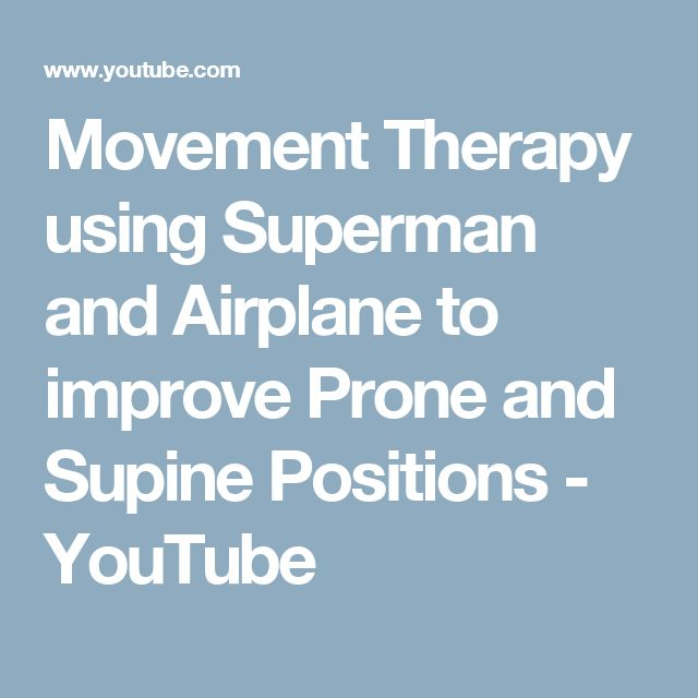 Movement Therapy using Superman and Airplane to improve Prone and Supine Positions - YouTube