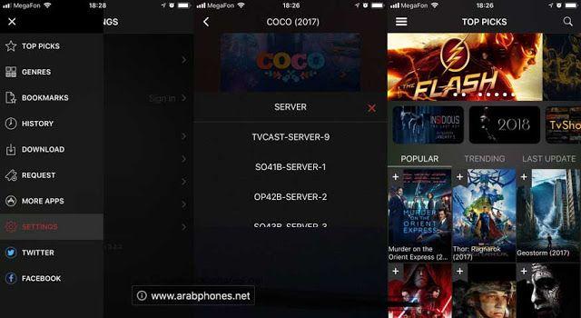 تحميل برنامج Cotomovies Apk مهكر لمشاهدة الافلام على اندرويد Genres Movies Server