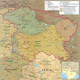 The Kashmir Conflict (a region & people caught between the Indian & Pakistani governments)