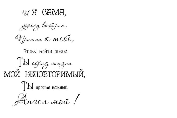 Подписи к открыткам о любви, рождением сына