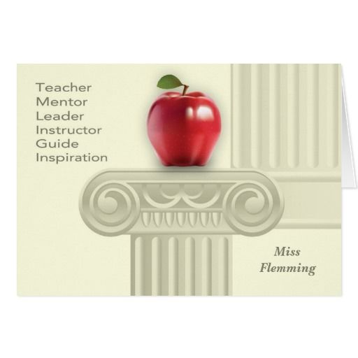 Thank You Teacher / Happy Teacher Appreciation Day / Happy Teacher Appreciation Week / Graduation Greeting Cards for Teachers with a customizable Teacher's Name and inside text. Matching cards, postage stamps and other products available in the Business / Occupation Specific / Education, Childcare Category of the Mairin Studio store at zazzle.com