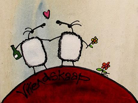 Anne Gadd Sheep :)