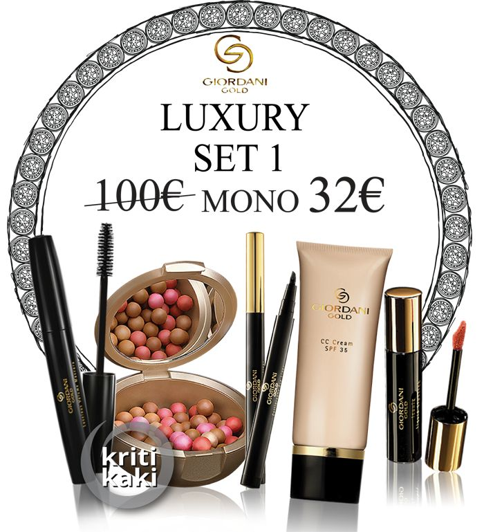 http://oriflame-kritikaki.gr/giordani-gold-luxury-set-of-32-euros/