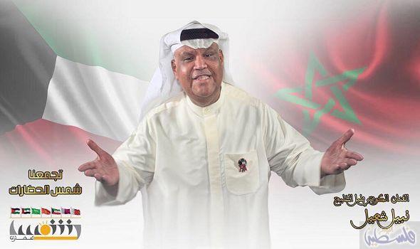 شمس الحضارات يجمع نجوم العالم العربي على حب ملك المغرب