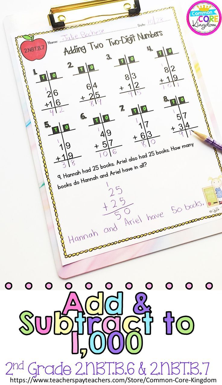 119 best Addition and Subtraction images on Pinterest | 2nd grade ...