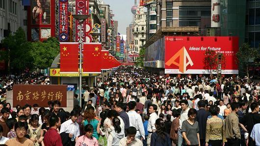 China GDP: What the big banks are predicting http://amapnow.com http://my.gear.host.com http://needava.com http://renekamstra.com