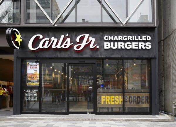 アメリカ人も懐かしの味に大興奮!バーガーレストランチェーン『カールスジュニア』がついに日本上陸! | ギャザリー
