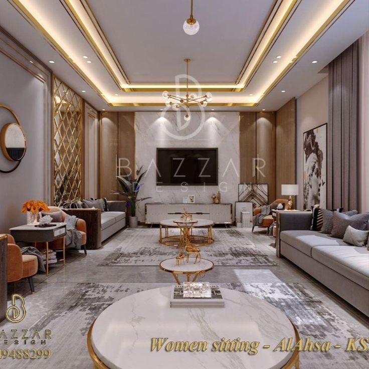تصميم مجلس نساء مودرن Ideas How To Design A Modern Living Room Living Room Designs Cozy Livingroom Interior Design Staircase Decor Family House Plans