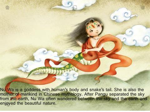 """""""NUWA je Bohyně z lidským tělem a hadím ocasem. Ona je taky Matkou lidstva v Čínský Mytologii. Potom co PANGU oddělil nebe od země, NUWA často cestovala oblohou i zemí a užívala si krásný přírody"""""""