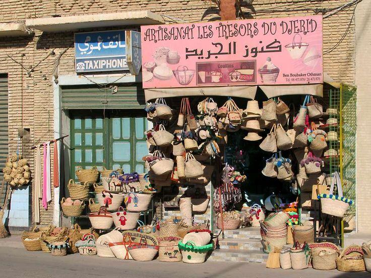 Artisanat les Trésors du Djerid near the market in Tozeur, Tunisia, has a fine selection of woven baskets.