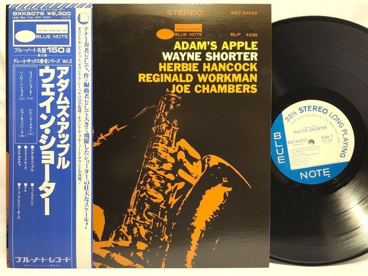 Wayne Shorter Adam's Apple - Japan Pressing w/ Obi Strip LP Vinyl Record Album