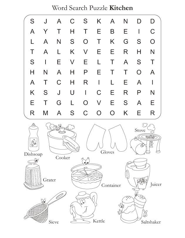 Word Search Puzzle Kitchen Word Puzzles For Kids Word Search Puzzle Word Puzzles