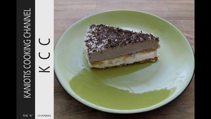 KCC |Εύκολη Τούρτα Βανίλια-Σοκολάτα