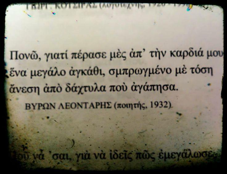 Δεν ξέρω από ποίηση αλλά σίγουρα κάποιος που μπορεί να την καταλάβει έχει βρει την γαλήνη του!: