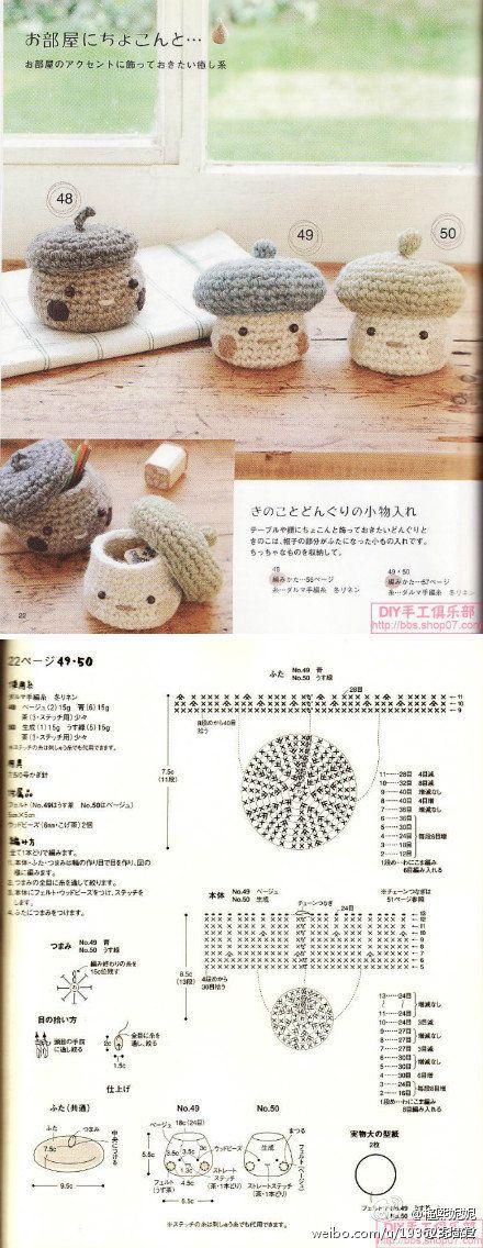 #蘑菇储物...来自邱芷晗的图片分享-堆糖