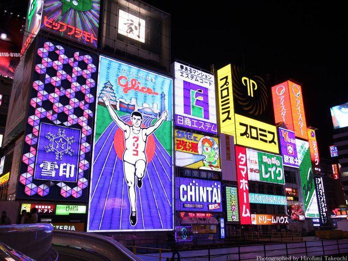 大阪でどこを観光場所に迷っているあなたへ!おすすめスポット7選