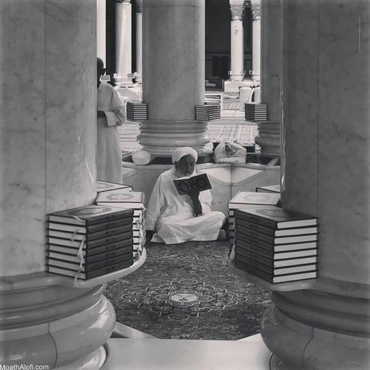 جنة القرءان وجنة الجلوس بالمسجد النبوي..يا لها من نعمة لا توزن بكل ذهب الأرض