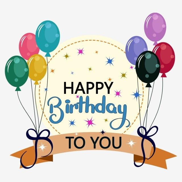 Happy Birthday To You Text With Globes Happy Birthday Holiday Happy Day Png And Vector With Transparent Background For Free Download 2020 誕生日画像 誕生日のお祝いの画像 お誕生日おめでとう