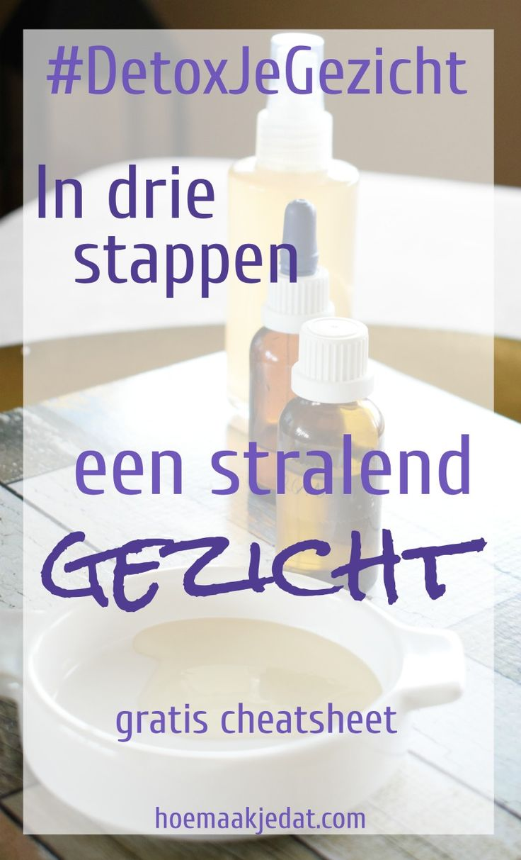 Een natuurlijke gezichtsverzorging routine met natuurlijke ingrediënten uit de supermarkt | gratis cheatsheet | Facial routine with only natural ingredients