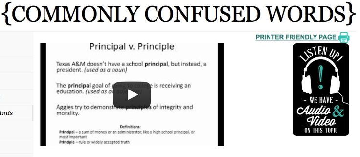 Resource #7 - COMMONLY CONFUSED WORDS  This resource from Texas A&M University provides a video and the transcript of a video discussing commonly confused words.  It discusses the confusions between accept/except, affect/effect, complement/compliment, principal/principle, and quote/quotation.  Students could really benefit from using this resource review before revising all essays. #etlobest