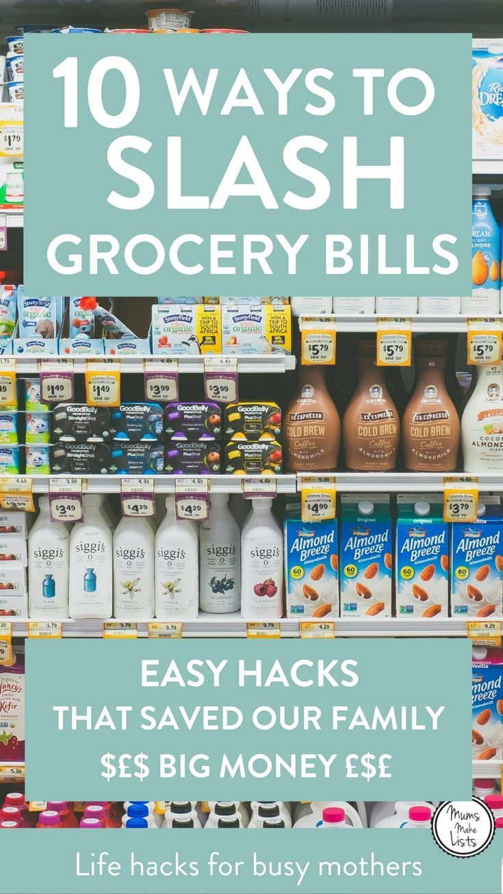 fcb49fa327c Want to know how to dramatically cut your grocery bill  These 10 simple  strategies can save you money each month on the groceries you buy for your  family ...