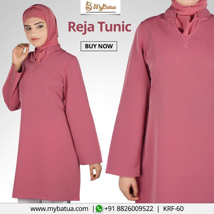This pink blush colored Reja tunic is the perfect dress for formal wear with the sparkling neck lace and sleeve outline.  #rejaislamictunic #islamictunic #mybatuatunic #pinktunic #formaltunic #tunic #embroidertunic #fashion #muslimwear #style #clothing #picofday #summercollection #mybinsta #sisterhood #modestfashion #womenclothing #ootd #yaz #islamicclothing #womendress #dress #muslimwear #instafashion #hijabfashion #modesty #fallstyle
