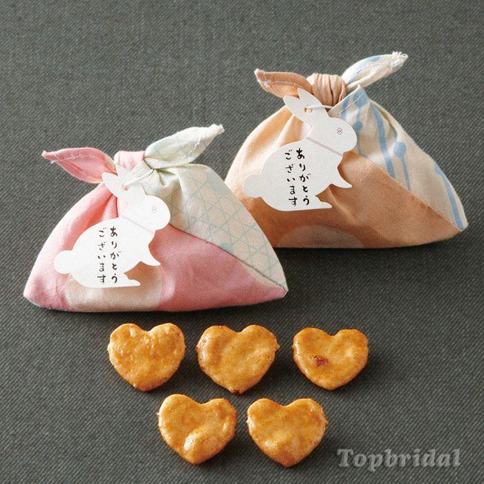 あづま袋 (ハートせんべい) 【49-1085】≪37%OFF≫ | プチギフトのお菓子