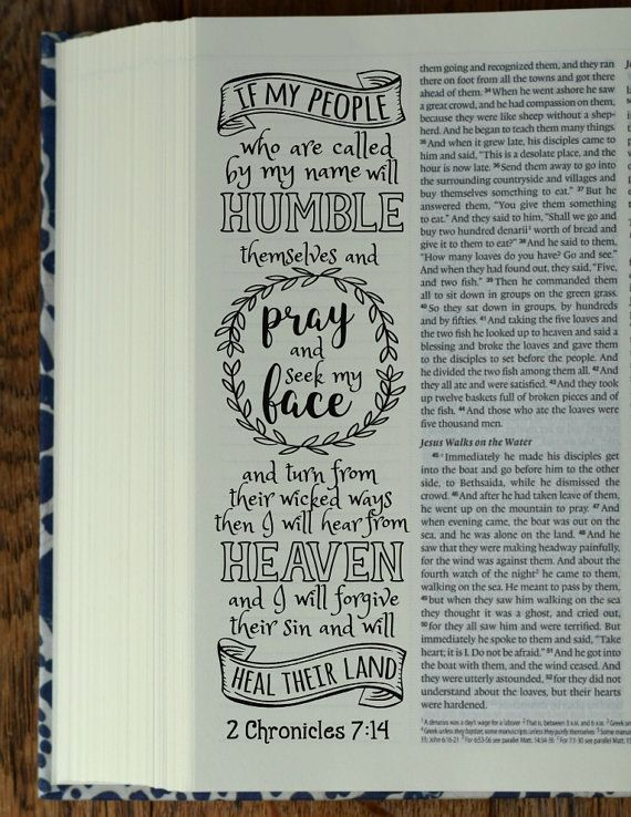 CHRONICLES 4 Bible journaling printable by BibleVerseColoring