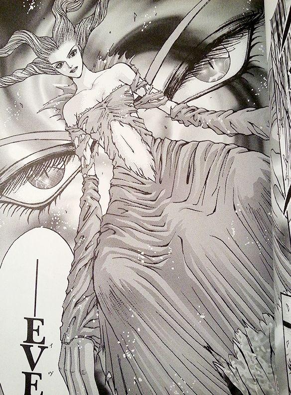 Parasite Eve DIVA: Vol. 1 manga (3)