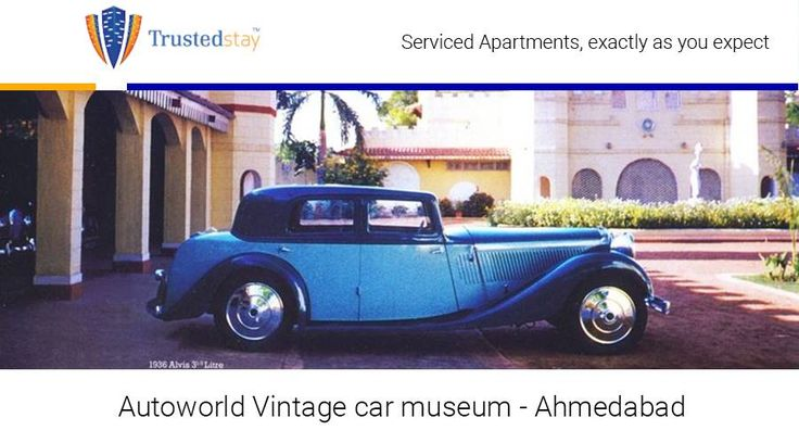 Are you a car enthusiast? And have you always wanted to drive a vintage car? If the answers to both the questions are yes, then Auto World Vintage Car Museum in is a must-visit during your trip to Ahmedabad. It is located 15 min away from TrustedStay serviced apartments, Ellisbridge. Around 115 vintage cars are open for the public to drive (at a cost). It's an absolute delight to take a ride in the car you have only seen in books or on television.