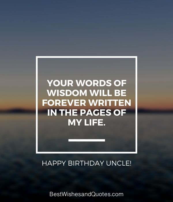 Happy Birthday Quotes For Uncle In Hindi: 25+ Best Uncle Quotes On Pinterest