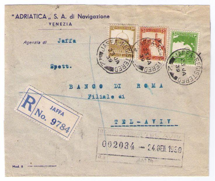 PALESTINE JUDAICA JAFFA REG TO TEL AVIV INCOMPLETE COVER ... - bidStart (item 57015467 in Stamps... Israel)