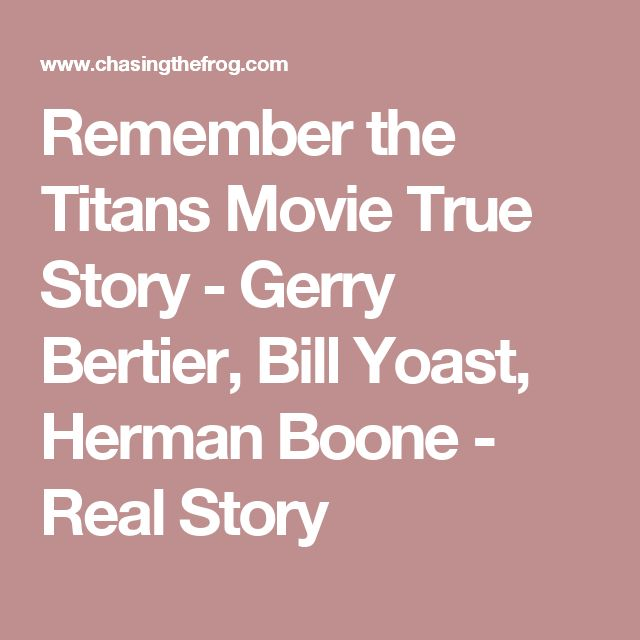Remember the Titans Movie True Story - Gerry Bertier, Bill Yoast, Herman Boone - Real Story