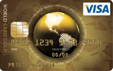Visa World Card Gold - People Like You - globiles.com