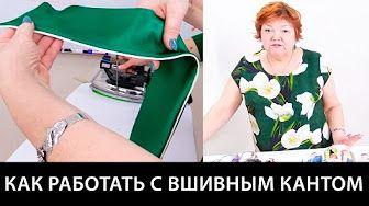 Модные Практики с Паукште Ириной Михайловной - YouTube